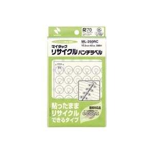 【200セット販売】ニチバン/リサイクルパンチラベル ML-250RC  /ML-250RC/4987167039073