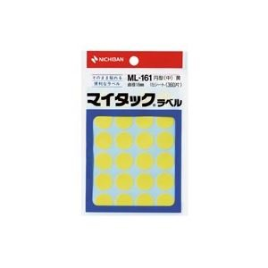 【200セット販売】ニチバン/マイタツクラベル ML-161 キイロ   /ML-1612/4987167001148
