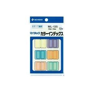 【300セット販売】ニチバン/マイタツク カラ-インデツクス ML-135 /ML-135/4987167001759
