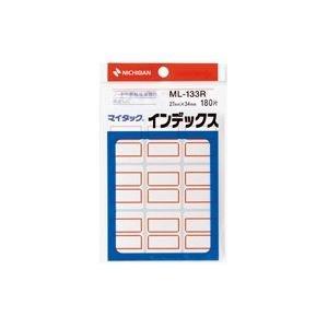 【200セット販売】ニチバン/マイタツク インデツクス ML-133R  /ML-133R/4987167001674