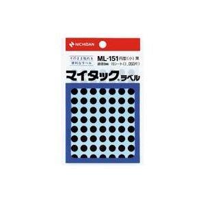 【200セット販売】ニチバン/マイタツクラベル ML-151 クロ   /ML-1516/4987167001100
