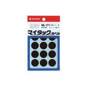 【200セット販売】ニチバン/マイタツクラベル ML-171 クロ   /ML-1716/4987167007614