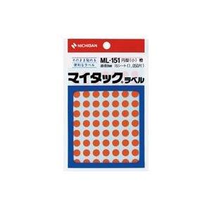 【200セット販売】ニチバン/マイタツクラベル ML-151 ダイダイ /ML-15113/4987167007492