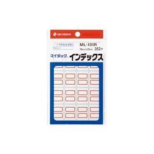 【200セット販売】ニチバン/マイタツク インデツクス ML-131R  /ML-131R/4987167001636