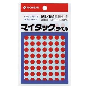 【30セット販売】ニチバン/マイタツクラベル ML-151 アカ   /ML-1511/4987167001056