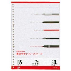 【40セット販売】マルマン/ルーズリーフ B5/L1200/4979093120000