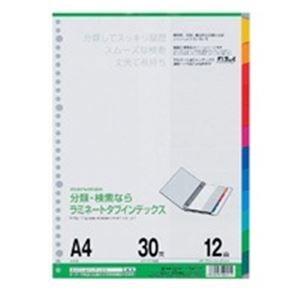 【100セット販売】マルマン/ラミネートタブインデックス A4/LT4012/4979093401215