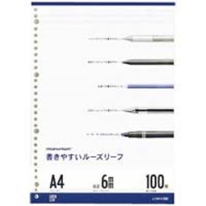 【100セット販売】マルマン/ルーズリーフ A4/L1101H/4979093110124
