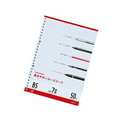 【50セット販売】マルマン/ルーズリーフ B5/L1200/4979093120000
