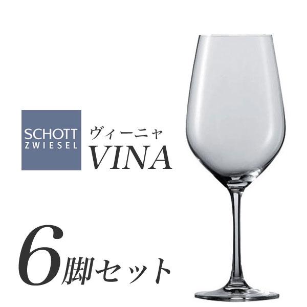ショット・ツヴィーゼル ( SCHOTT ZWIESEL ) / 【 ヴィーニャ ワイングラス ウォーター/ワイン 514ml 110459 6個入 】 洋食器 グラス・タンブラー タンブラー / ヴィーニャ ウォーターゴブレット 530cc