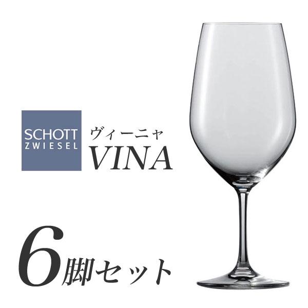【 ヴィーニャ ボルドー大(6個入) 110496/8465 】 洋食器 グラス ワイングラス / ヴィーニャ ボルドー 640cc