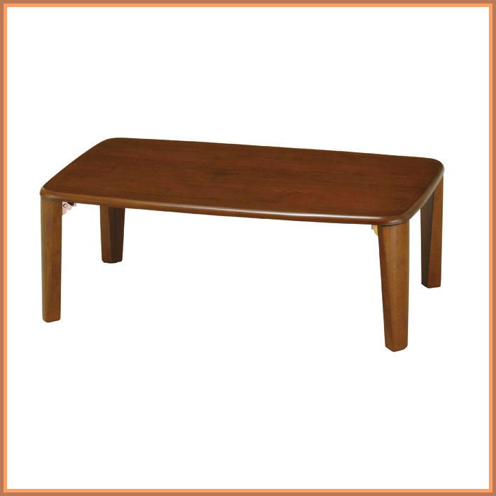 弘益 LT-F900(DBR) フォールディングローテーブル ダークブラウン ★ フォールディングローテーブル / LT-F900-DBR ★ ローテーブル テーブル 座卓