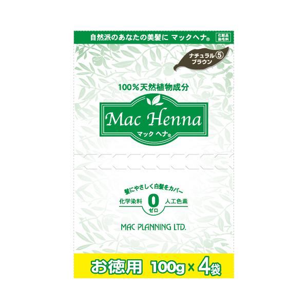 天然植物原料100% 無添加 マックヘナ お徳用(ナチュラルブラウン)-5  400g(100g×4袋)3箱セット
