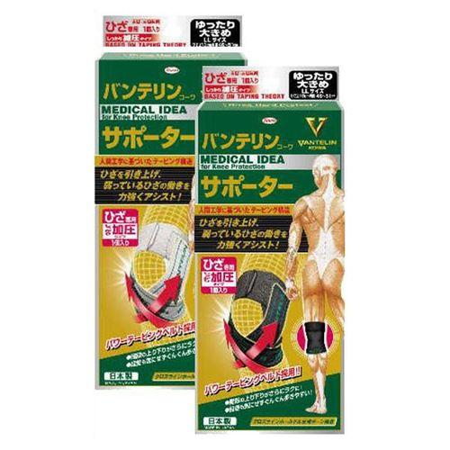 【まとめ買い5個】興和(コーワ) バンテリンコーワサポーター ひざ専用 しっかり加圧 ゆったり大きめ ブラック