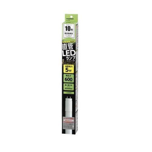 【まとめ買い20個】YAZAWA(ヤザワコーポレーション) LED直管 昼白色 10W形 グロー式 LDF10N56