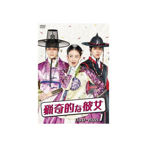 韓国ドラマ 猟奇的な彼女 DVD-BOX1 TCED-3788