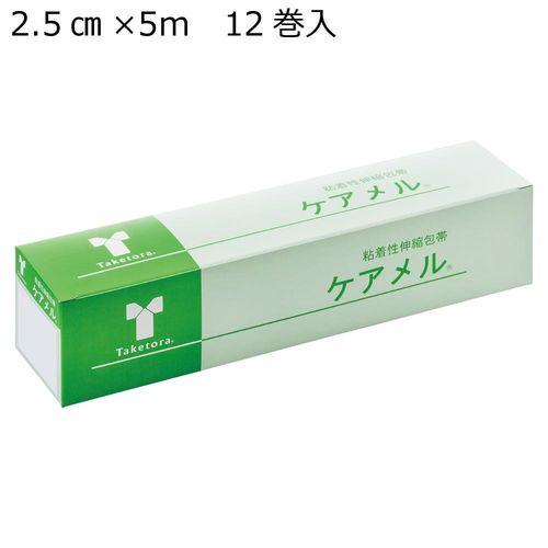 【まとめ買い6個】竹虎 ケアメル 粘着性伸縮テープ No.2.5 2.5cm×5m 12巻入 060542