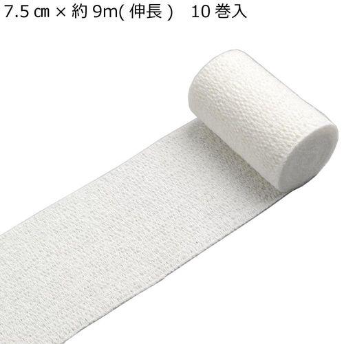 【まとめ買い20個】竹虎 ノンスコレッチ 伸縮包帯 No.4 7.5cm×約9m(伸長) 10巻入 021344