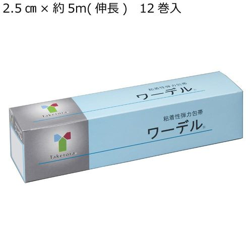 【まとめ買い6個】竹虎 ワーデル 粘着性弾力包帯 No.2.5 2.5cm×約5m(伸長) 12巻入 060462