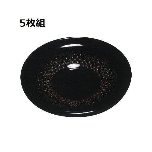 輪島塗 茶托 5客揃 4.5だるま 黒 小紋沈金 WA5-10