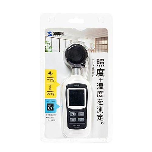 【まとめ買い2個】サンワサプライ デジタル照度計 CHE-LT1