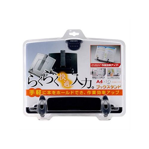 【まとめ買い9個】サンワサプライ ブックスタンドデータホルダー ブラック DH-317BK
