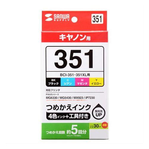 【まとめ買い21個】サンワサプライ 詰め替えインクBCI-351BK・C・M・Y用 各30mL INK-C351S30S4