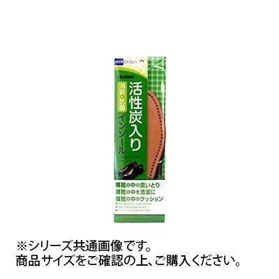 【まとめ買い120個】コロンブス 活性炭インソール 男性 26.0cm