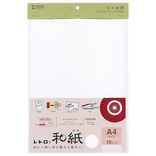 【まとめ買い21個】和紙(マルチタイプ・白練色) JP-MTRT14