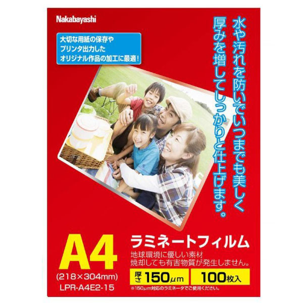 【まとめ買い6個】ナカバヤシ ラミネートフィルム E2 150ミクロン100枚 A4 LPR-A4E2-15 793960