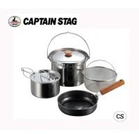 キャプテンスタッグ フィールドシェフ クッカーセット4 UH-4201 / 鍋は美しく、丈夫で錆びにくいステンレス製です!