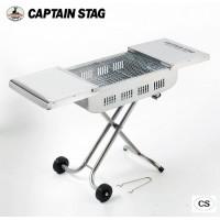 キャプテンスタッグ ビートル ステンレス キャリー グリル [34人用] UG-15 / 両面の蓋はスライドして簡易トレーになります。