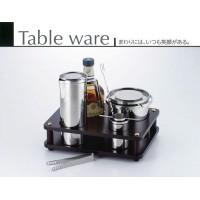 Mr.スリム スイート水割りセット MR-642 / まわりにはいつも笑顔がある。上質なステンレステーブルウェア。