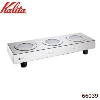 Kalita(カリタ) 3連光プレート 66039 / コーヒーの入ったサーバーを美しくライトアップ。