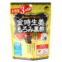 【ユニマットリケン】金時生姜もろみ黒酢大容量 186粒 ×10個セット