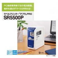 キングジム ラベルプリンター「テプラ」PRO SR5500P SR5500P / 場所を選ばすラベルが作れる!