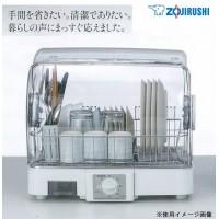 象印 食器乾燥機 80cmロング排水ホースつき EY-JF50-HA / 手間を省きたい。清潔でありたい。暮らしの声に応えました。