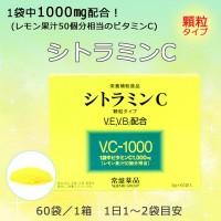 【6個セット】トキワ シトラミンC 60包