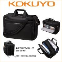 コクヨ ビジネスバッグ PRONARD K-style 手提げタイプ 出張用 Lサイズ カハ-ACE206D / 簡単に容量を増やすことができる可変式マチのビジネスバッグ♪