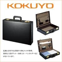 KOKUYO カハ-B4B3D ビジネスバッグ(アタッシュケース) / 軽快なフットワークに機能性とファッション性をプラス♪