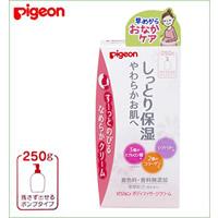 ピジョン ボディマッサージクリーム 250g ×10個セット / 妊娠中のボディケアに♪たっぷり使える、ポンプタイプ。
