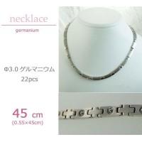 MARE(マーレ) ゲルマニウムネックレス PT/IP ミラー/マット 175 0.55cm×45cm NTH1808-02 1053841 / さりげない存在感と輝きを放つシンプルデザインのネックレス。