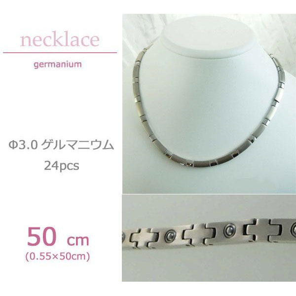 MARE(マーレ) ゲルマニウムネックレス 14G/IP ミラー/マット 176 0.55cm×45cm NTH1808-03 1053842 / さりげない存在感と輝きを放つシンプルデザインのネックレス。