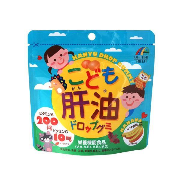 リケン こども肝油ドロップグミ 100粒 (1ケース50個購入価額) / おいしいバナナ風味は、お子様にも食べやすい!
