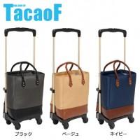 幸和製作所 TacaoF WCC03 おとなりカート ボックスタイプ ブラック / おしゃれに、アクティブに。軽い力でスーッと横押し。