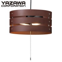 ヤザワ LED小型ペンダント【コード吊】(ダークブラウン)YAZAWA Y07PDL09L01DBR / 木風のセードが温かみのある光を演出!