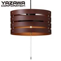 ヤザワ LED小型ペンダント【コード吊】(ダークブラウン)YAZAWA Y07PDL09L02DBR / 木風のセードが温かみのある光を演出!