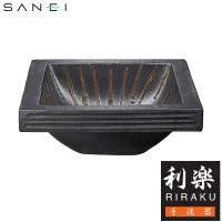 三栄水栓 SANEI 利楽 RIRAKU 手洗器 鐘 KANE HW20231-014 / 信楽焼の素朴さが映える、手洗鉢。