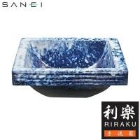 三栄水栓 SANEI 利楽 RIRAKU 手洗器 碧空 HEKIKU HW20231-016 / 信楽焼の素朴さが映える、手洗鉢。