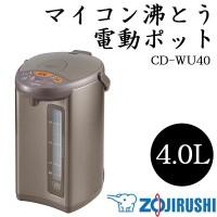 象印マホービン 電気ポット (4.0L) CD-WU40-TM